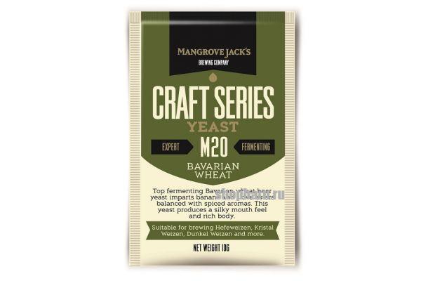 Дрожжи пивные Mangrove Jack's Bavarian Wheat M20