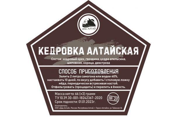 """Набор трав и специй """"Кедровка Алтайская"""" (Дед Алтай)"""